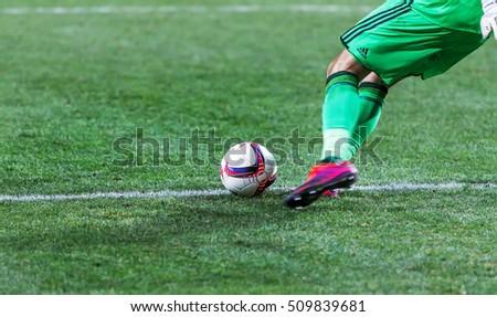 Odessa, Ukraine - November 3, 2016: UEFA Europa League. FC Zarya (Lugansk) Accepts Feyenoord (Rotterdam), Netherlands. Key pieces of intense emotional football game of the match. 1:1 #509839681