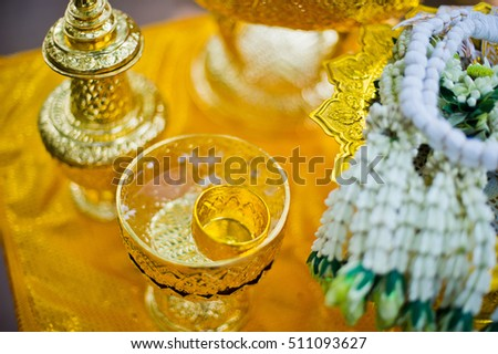 thai wedding water #511093627