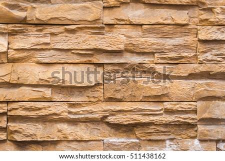 Stone brick wall texture background. #511438162