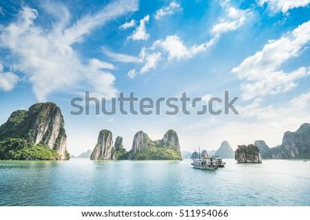 Ha Long Bay,Vietnam Royalty-Free Stock Photo #511954066
