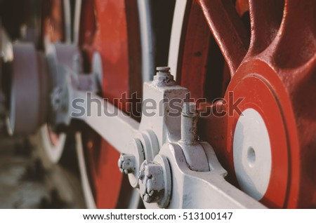 locomotive wheels on a steam course #513100147