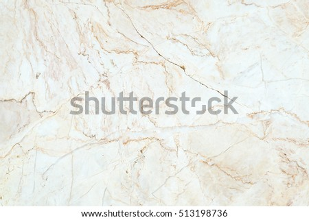 marble wall texture background. Interiors marble stone for design. High resolution. #513198736