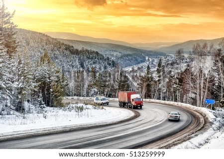 scenic russian siberia winter wonderland road landscape background scene with hills large frozen river truck van car on street
