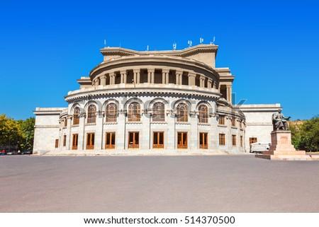 Opera and Ballet National Academic Theater, monuments of Aram Khachaturian and Alexander Spendiaryan in Yerevan, Armenia. #514370500