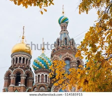 The Church of the Savior on Spilled Blood (Spasa na Krovi) at autumn day #514585915