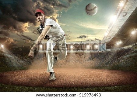 Baseball players in action on the stadium. #515976493