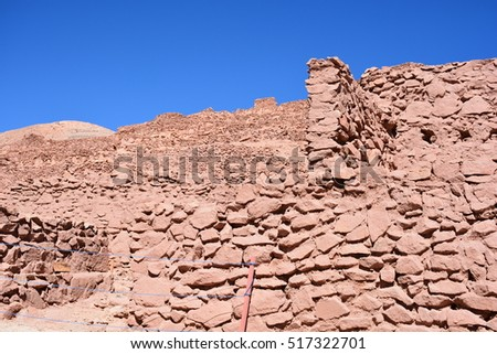 Landscape and sunset in Atacama Chile #517322701