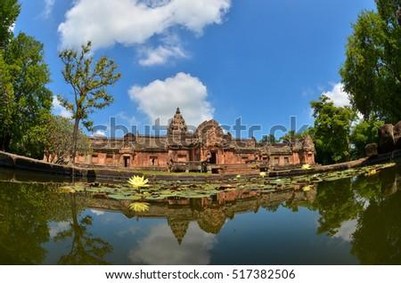 Phanom Rung Historical Park #517382506