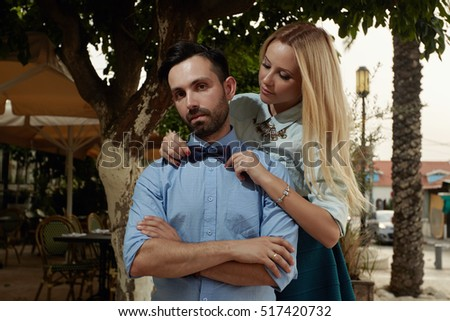 Portrait of a loving couple in a park. Love, family, wedding, summer. #517420732
