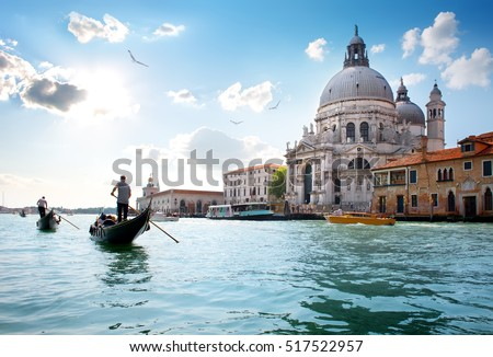 Old cathedral of Santa Maria della Salute in Venice, Italy Royalty-Free Stock Photo #517522957