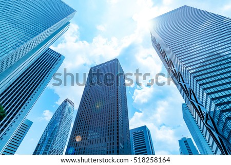 High-rise buildings and blue sky - Shinjuku, Tokyo, Japan Royalty-Free Stock Photo #518258164