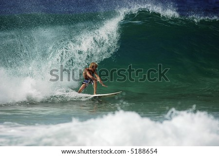 professional surfer (for editorial use only) #5188654