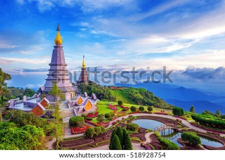 Landmark pagoda in doi Inthanon national park at Chiang mai, Thailand. #518928754