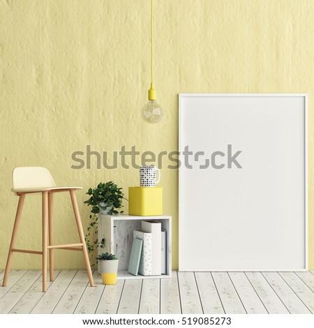Corner of children room, Empty poster, 3d illustration #519085273