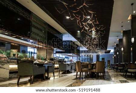 Restaurant interior Royalty-Free Stock Photo #519191488