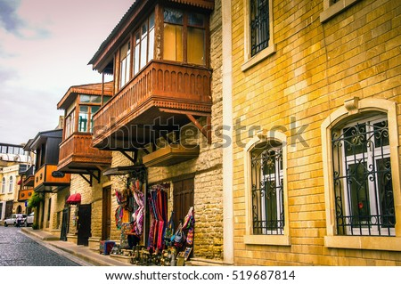 Old Town of Baku city buildings. Old town center view. Architecture cityscape of top view of the city. Old street of city capital. Vintage street design. Old buildings Ancient street view background #519687814