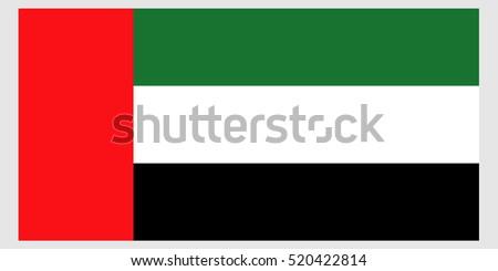 United Arab Emirates flag. United arab Emirates flag. Emirates flag vector eps10. #520422814