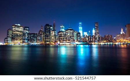 Manhattan skyline in the night