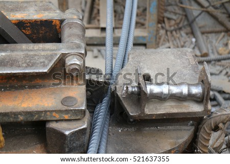 electric hydraulic reba cutter  #521637355
