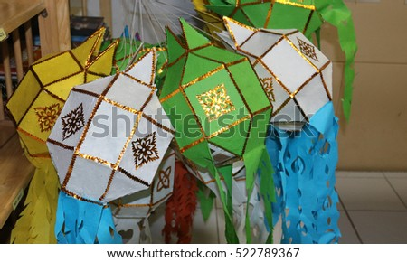 Local knowledge Lanna paper craft lantern or Yi peng in Loy Krathong Festival, Lights in the northern Thailand. #522789367