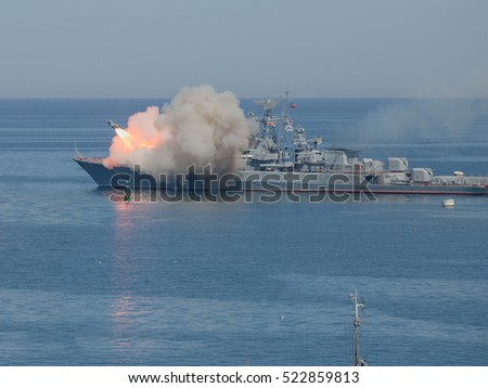 Missile flying in sky. Running anti-ship missile from warship #522859813