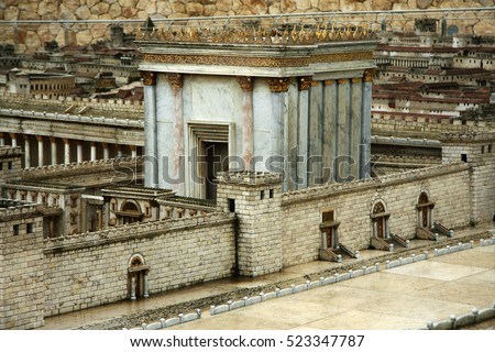 Model of the Second Temple. Israel. Jerusalem Royalty-Free Stock Photo #523347787