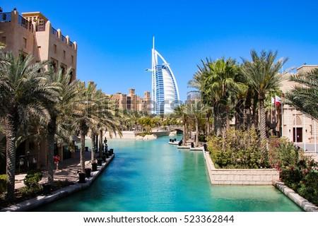 Burj al Arab seen from Madinat Jumeirah, Dubai Royalty-Free Stock Photo #523362844