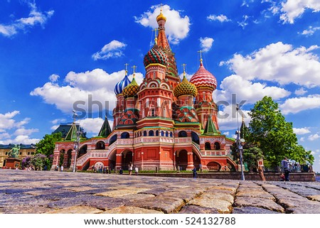 St. Basil's Cathedral in Moscow, Russia #524132788
