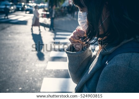 Woman coughing #524903815