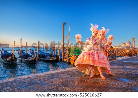 Famous carnival in Venice, Italy #525010627