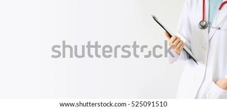 Doctor with files, Doctor hand holding patient medical chart with copy space for an advertising cover picture. (Selective Focus)