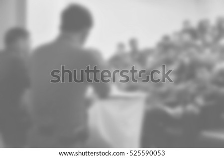 Blurred abstract background of  People Meeting Conference Seminar #525590053