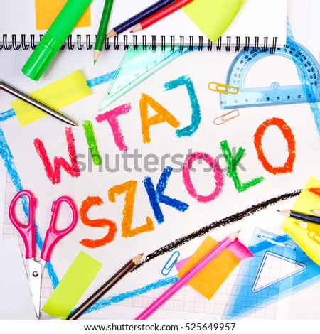 Colorful drawing of the Polish words WELCOME BACK TO SCHOOL and school accessories #525649957