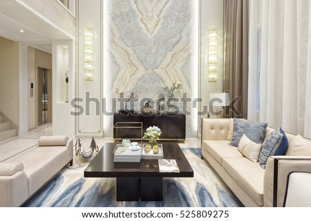 interior of modern living room Royalty-Free Stock Photo #525809275