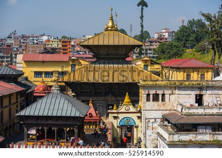 Kathmandu, Nepal - Oct 29, 2016: Pashupatinath Temple is Nepals most sacred Hindu shrine and one of the greatest Shiva sites, Kathmandu, Nepal. #525914590