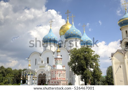 Cathedral of the Assumption of the Blessed Virgin Mary. Holy Trinity St. Sergius Lavra. Sergiev Posad, Russia. #526467001