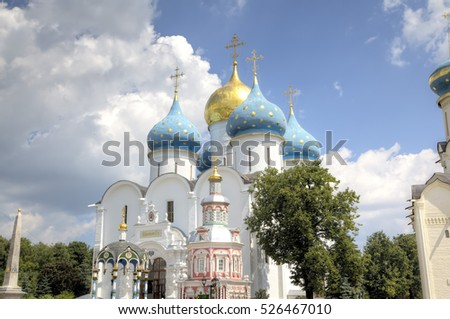 Cathedral of the Assumption of the Blessed Virgin Mary. Holy Trinity St. Sergius Lavra. Sergiev Posad, Russia. #526467010