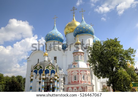 Cathedral of the Assumption of the Blessed Virgin Mary. Holy Trinity St. Sergius Lavra. Sergiev Posad, Russia. #526467067