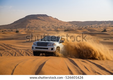 Offroad desert safari in Dubai. (dune bashing). #526601626