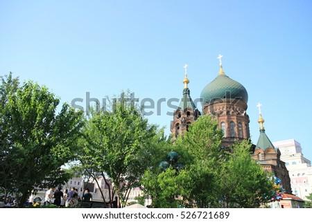 Daoli, Harbin City, Heilongjiang Province, China - May 21, 2016 : Saint Sophia Cathedral in Harbin. #526721689