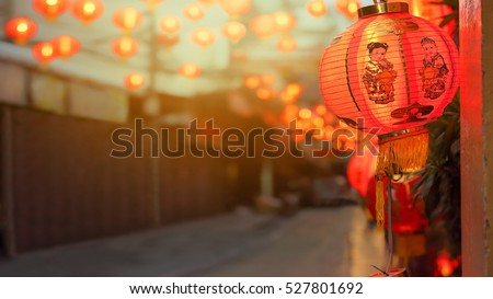 Chinese new year lanterns in china town. Royalty-Free Stock Photo #527801692