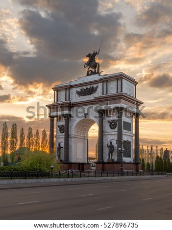 """Kursk city, Russia. Famous landmark of the city - The triumphal arch and Temple Martyr St. George of the memorial complex """"Battle of Kursk"""" on the background of beautiful sunset sky #527896735"""