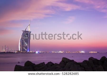 Dubai Beach Royalty-Free Stock Photo #528282685