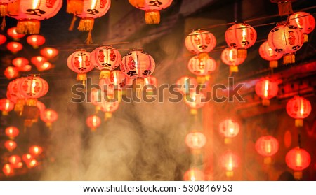 Chinese new year lanterns in chinatown, firecracker celebration Royalty-Free Stock Photo #530846953