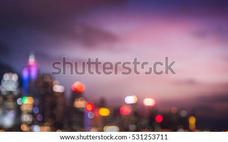 blured lighhts of Hong Kong city with sunset, vintage tone #531253711