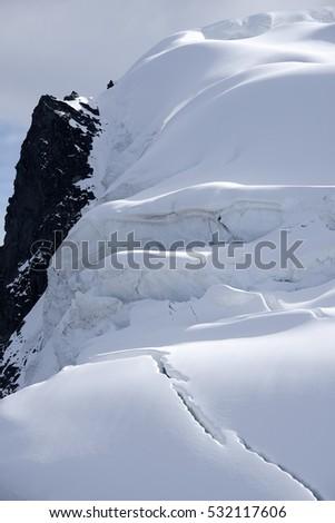 Alpine landscape in Altai Mountains, Belukha Peak, Siberia, Russian Federation #532117606