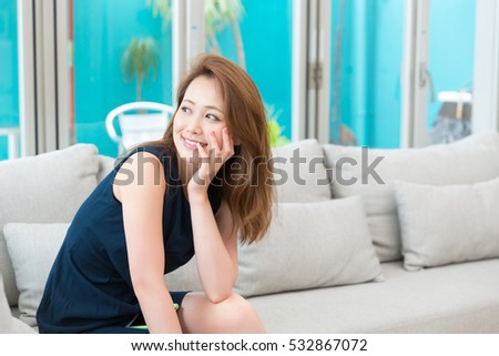 young attractive asian woman relaxing #532867072