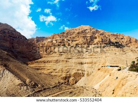 Jericho, Palestine #533552404