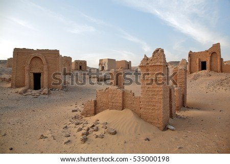 Tombs of the Al-Bagawat (El-Bagawat), an early Christian necropolis, one of the oldest in the world, Kharga Oasis, Egypt #535000198