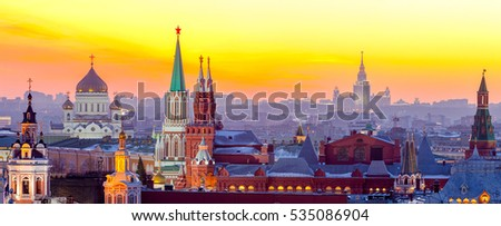 Evening Moscow, View of the Moscow Kremlin, the Cathedral of Christ the Saviour and the University. Russia #535086904